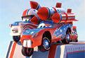 Disney Cars Fulger McQueen si Marele Bucsa