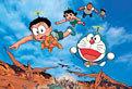 Pisica Doraemon si Prietenii