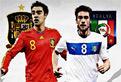 Euro Final Spania vs Italia