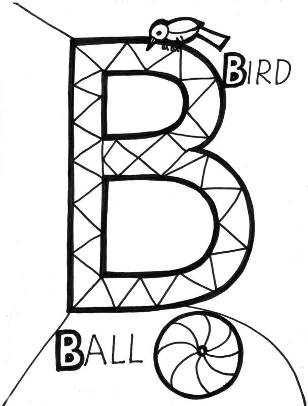 Este litera B!