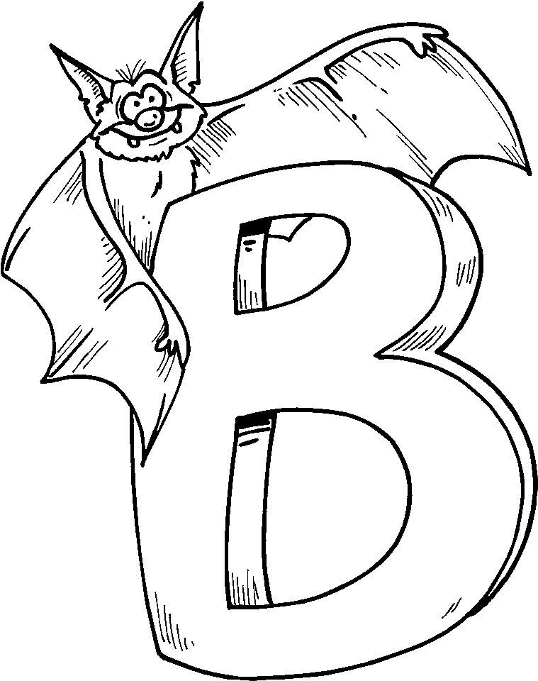 Liliacul si litera B