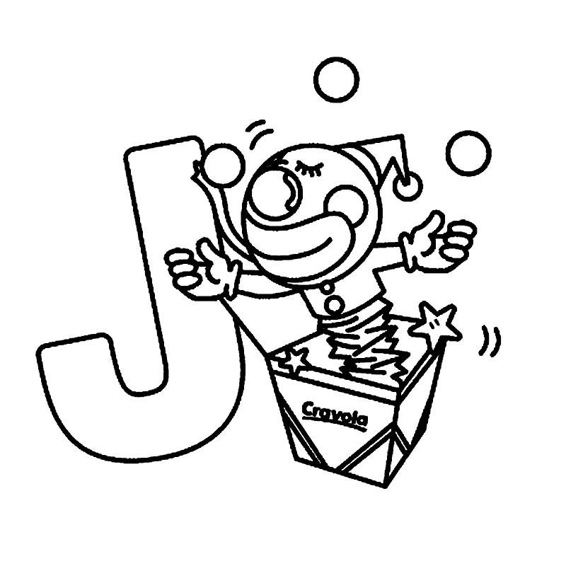 Litera J de colorat