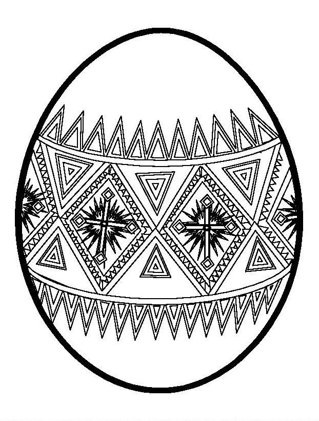 Ou de Pasti din Moldova