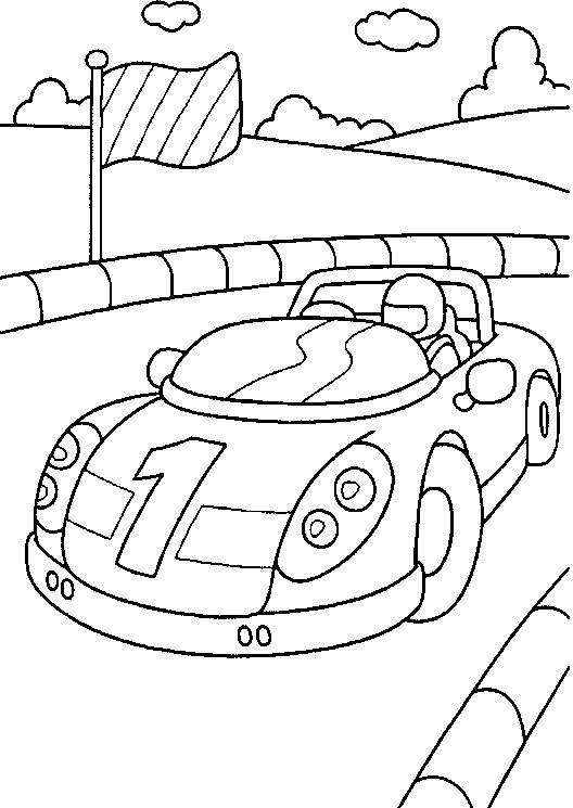 masini curse coloring pages - photo#4
