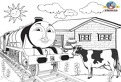 Gordon din Thomas and Friends