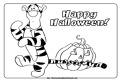 Halloween cu Tigrisor