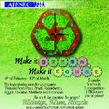 Invata sa-ti ajuti mediul cu Make it gREen, make it count!