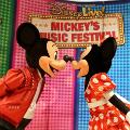 Ritmuri pline de energie la Bucuresti alaturi de Mickey Mouse si Minnie Mouse, in avanpremiera spectacolului Disney Live! Mickey's Music Festival. A saptea reprezentatie anuntata astazi