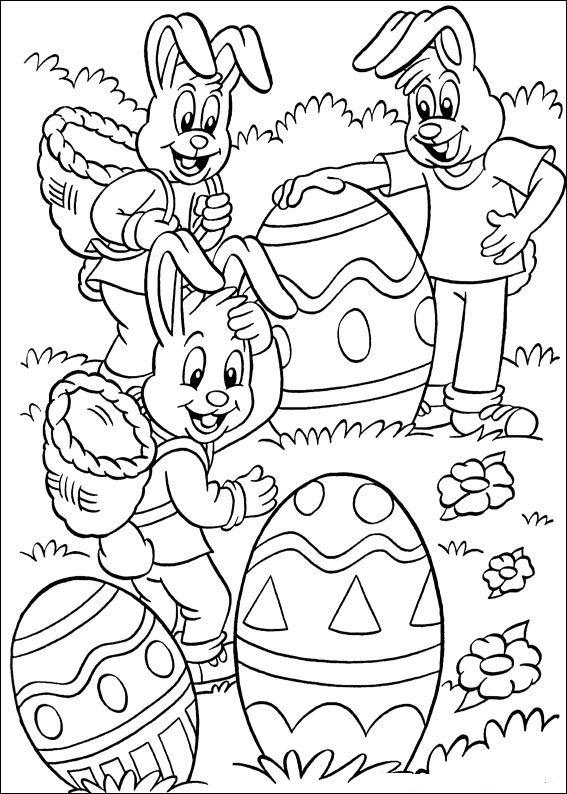La cules de oua