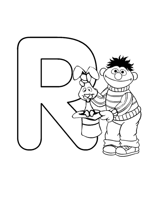 R din alfabet