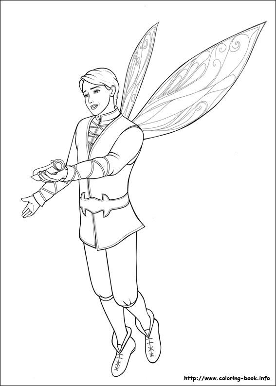 Si Ken e un fluture