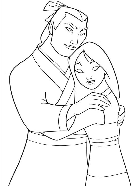 Mulan, Printesa Disney