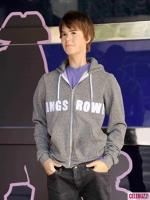 Satuia de ceara a lui Justin Bieber